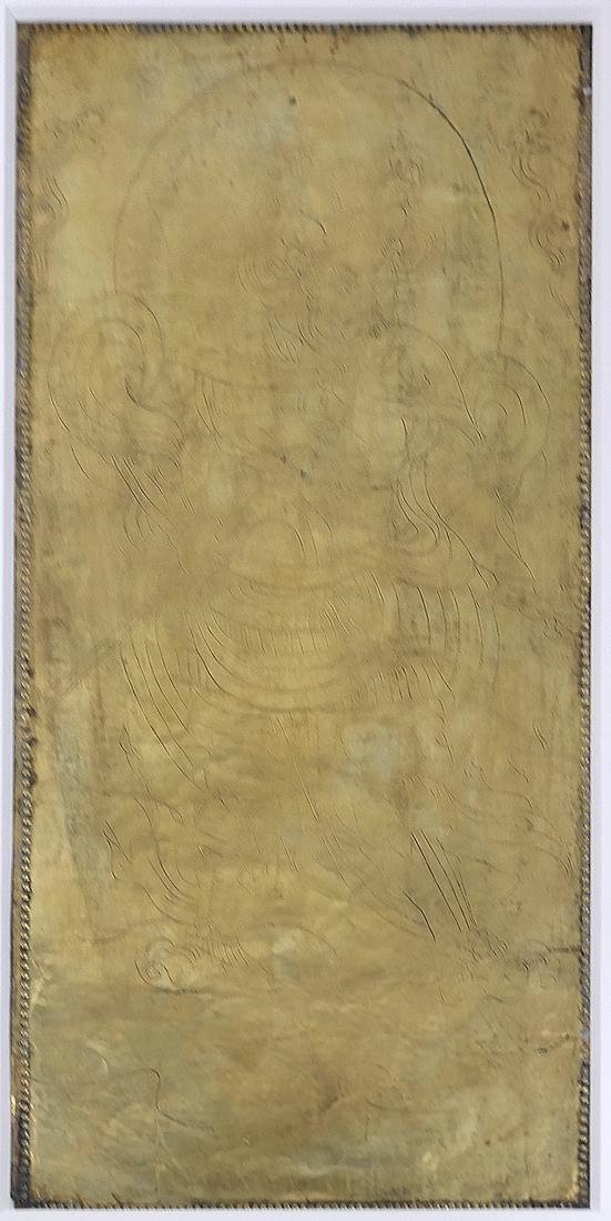 6 ASIAN GILT-SILVER RECTANGULAR MANUSCRIPT SHEETS - 6