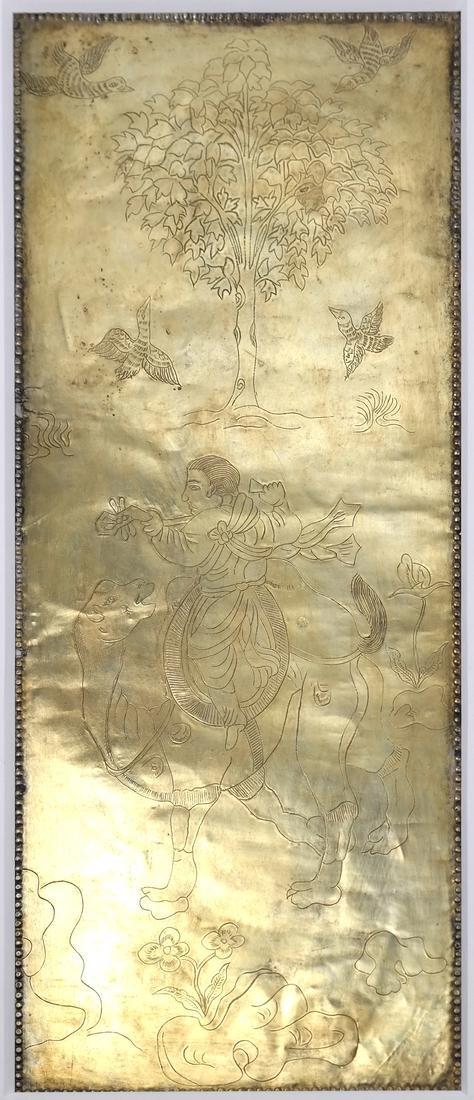 6 ASIAN GILT-SILVER RECTANGULAR MANUSCRIPT SHEETS - 7