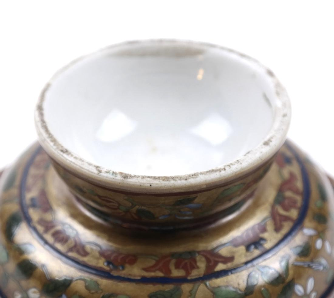 AN ENAMELED&GILT-DECORATED BENCHERONG STEM DISH - 6