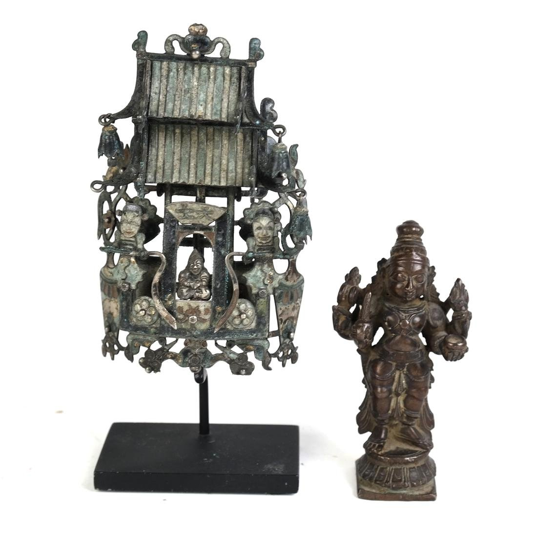 Two Southeast Asian Sculptures - 2
