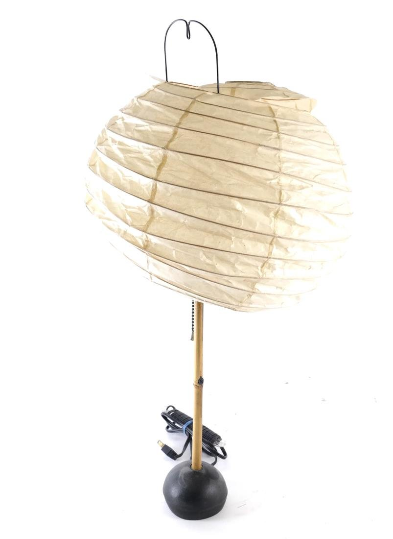 After Isamu Noguchi Paper Lamp