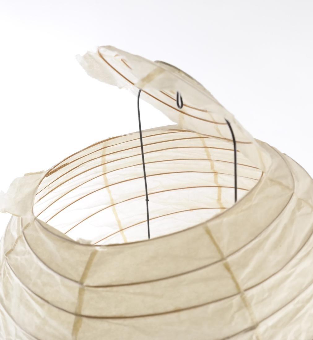 After Isamu Noguchi Paper Lamp - 2