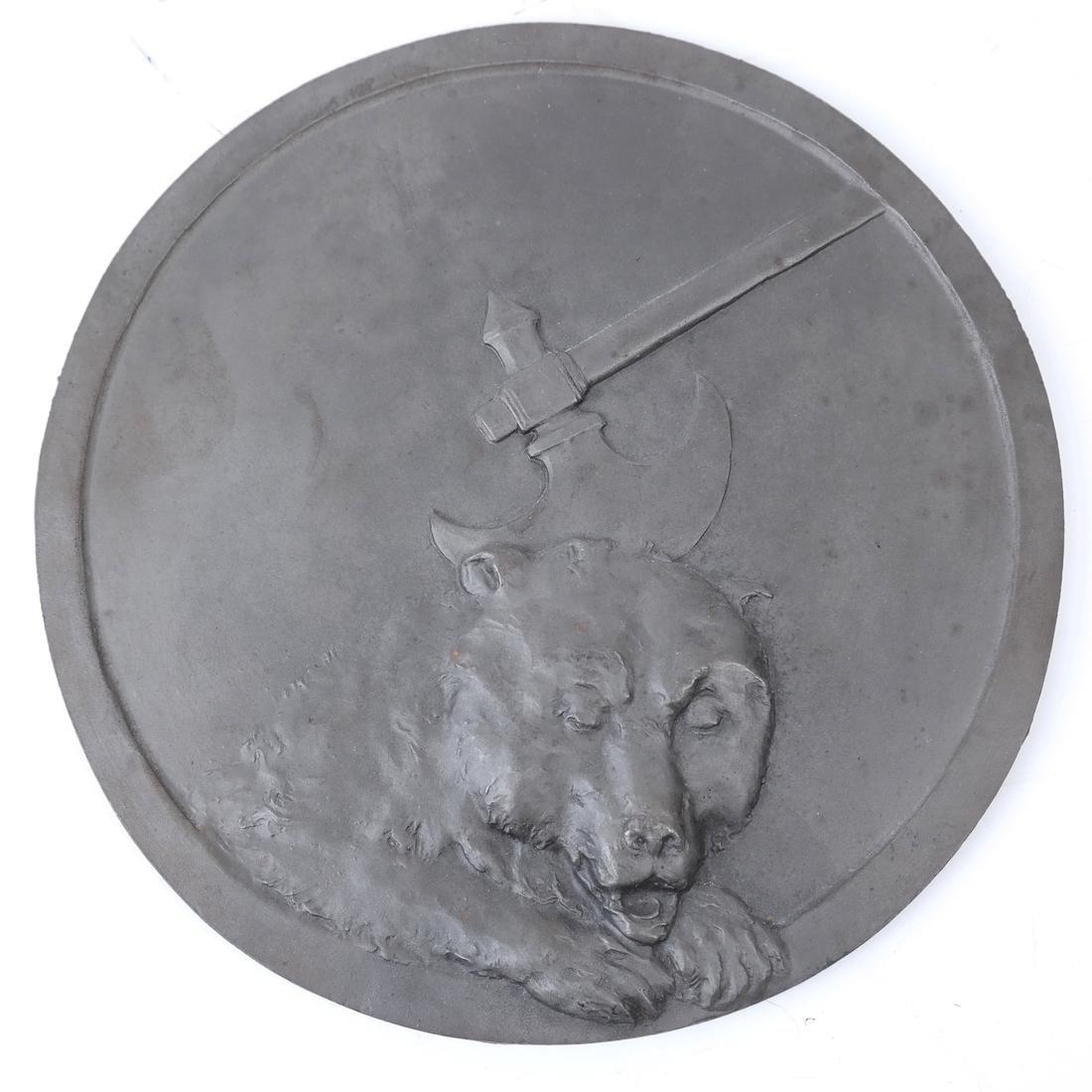 Patinated Bronze Rondel
