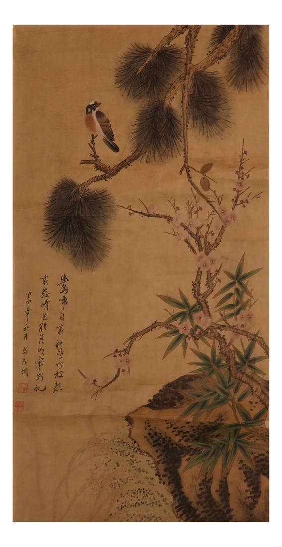 Two Chinese Scrolls on Silk - 2