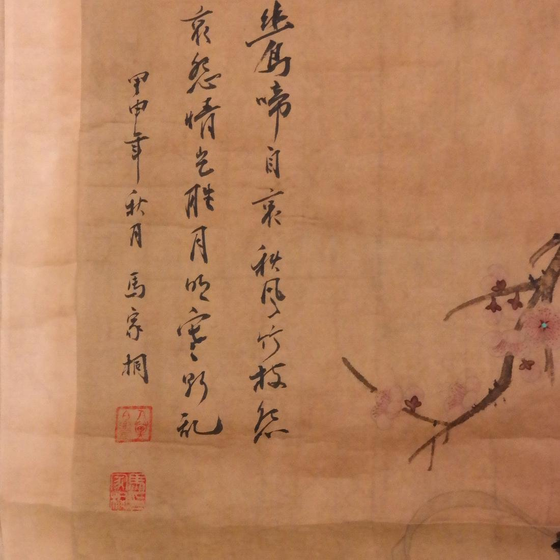 Two Chinese Scrolls on Silk - 4