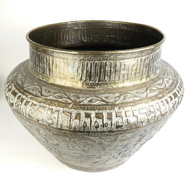 Judaica Brass Decorated Vessel