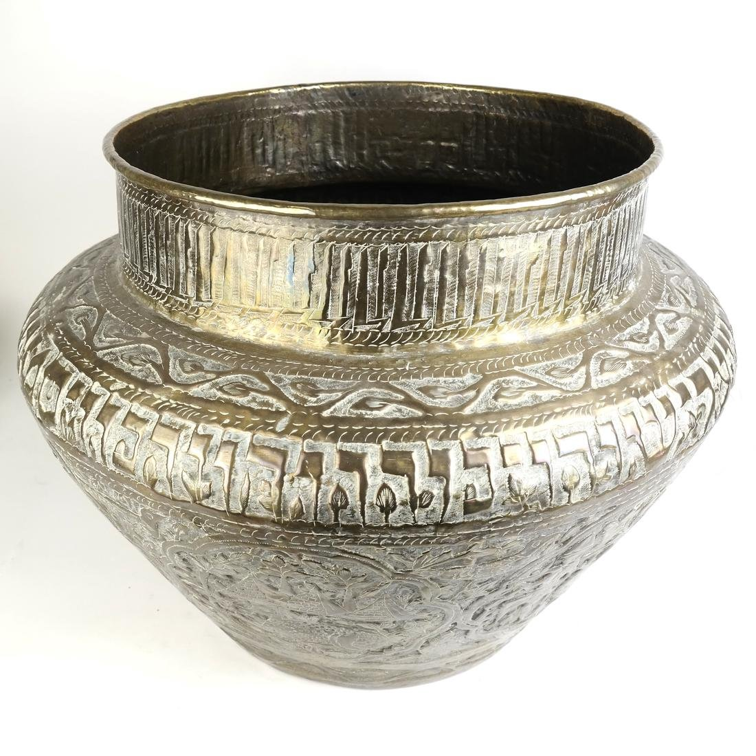 Judaica Brass Decorated Vessel