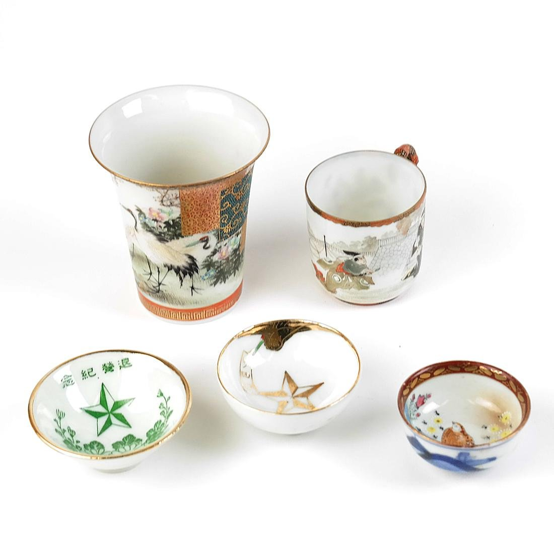 Five Japanese Porcelain Items