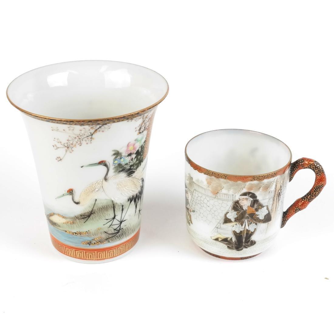 Five Japanese Porcelain Items - 2