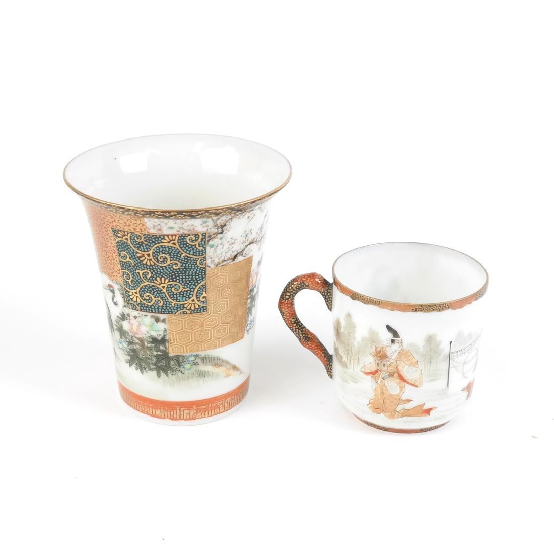 Five Japanese Porcelain Items - 3
