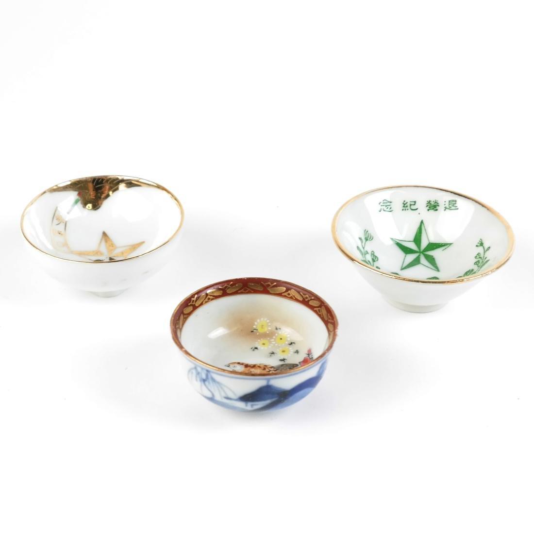 Five Japanese Porcelain Items - 4