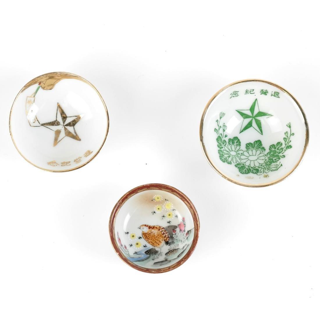 Five Japanese Porcelain Items - 5