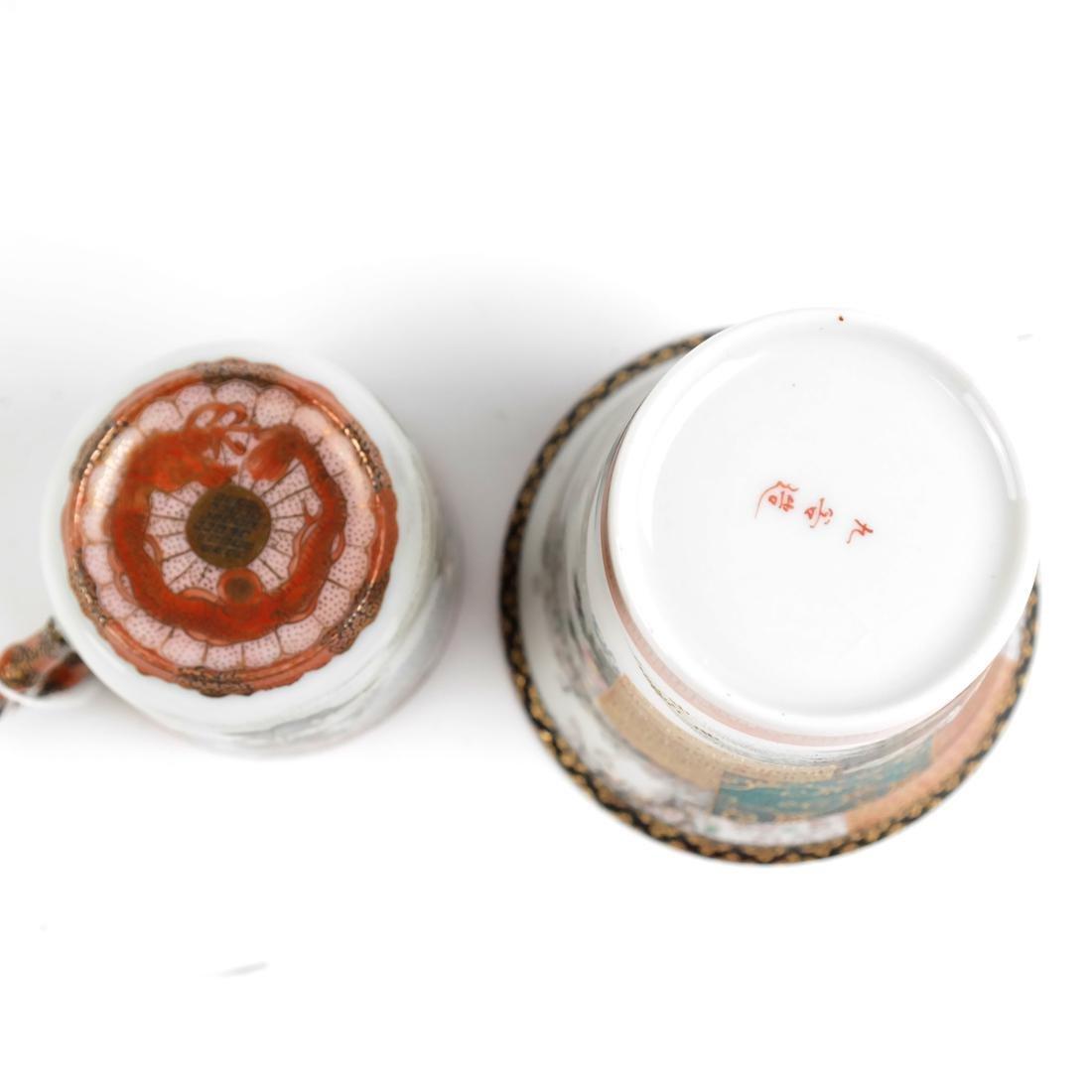 Five Japanese Porcelain Items - 8