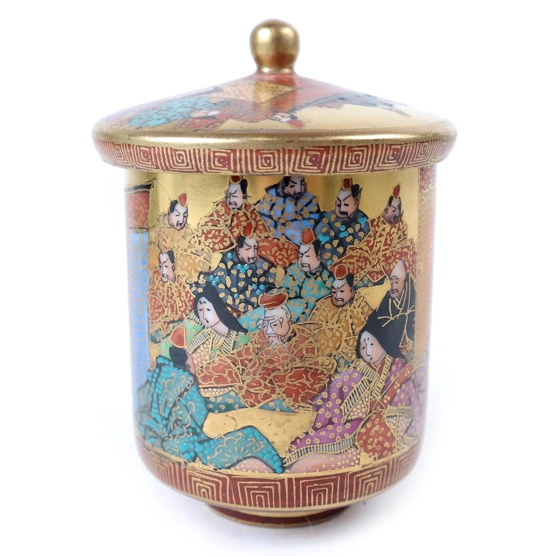 Japanese Kutami Porcelain Covered Cup