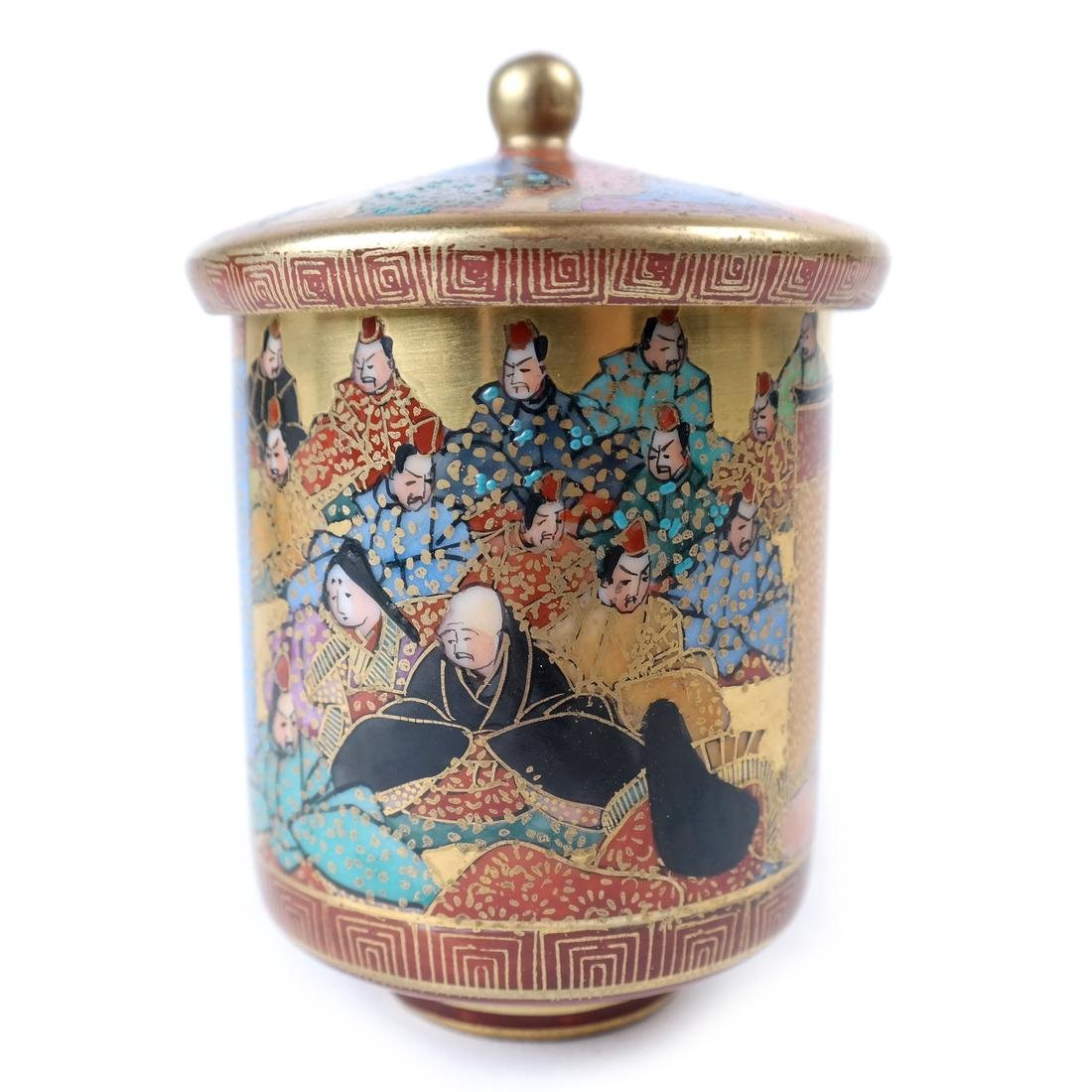 Japanese Kutami Porcelain Covered Cup - 2