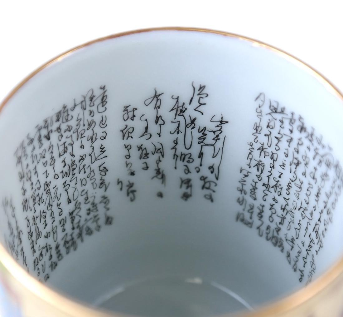 Japanese Kutami Porcelain Covered Cup - 6