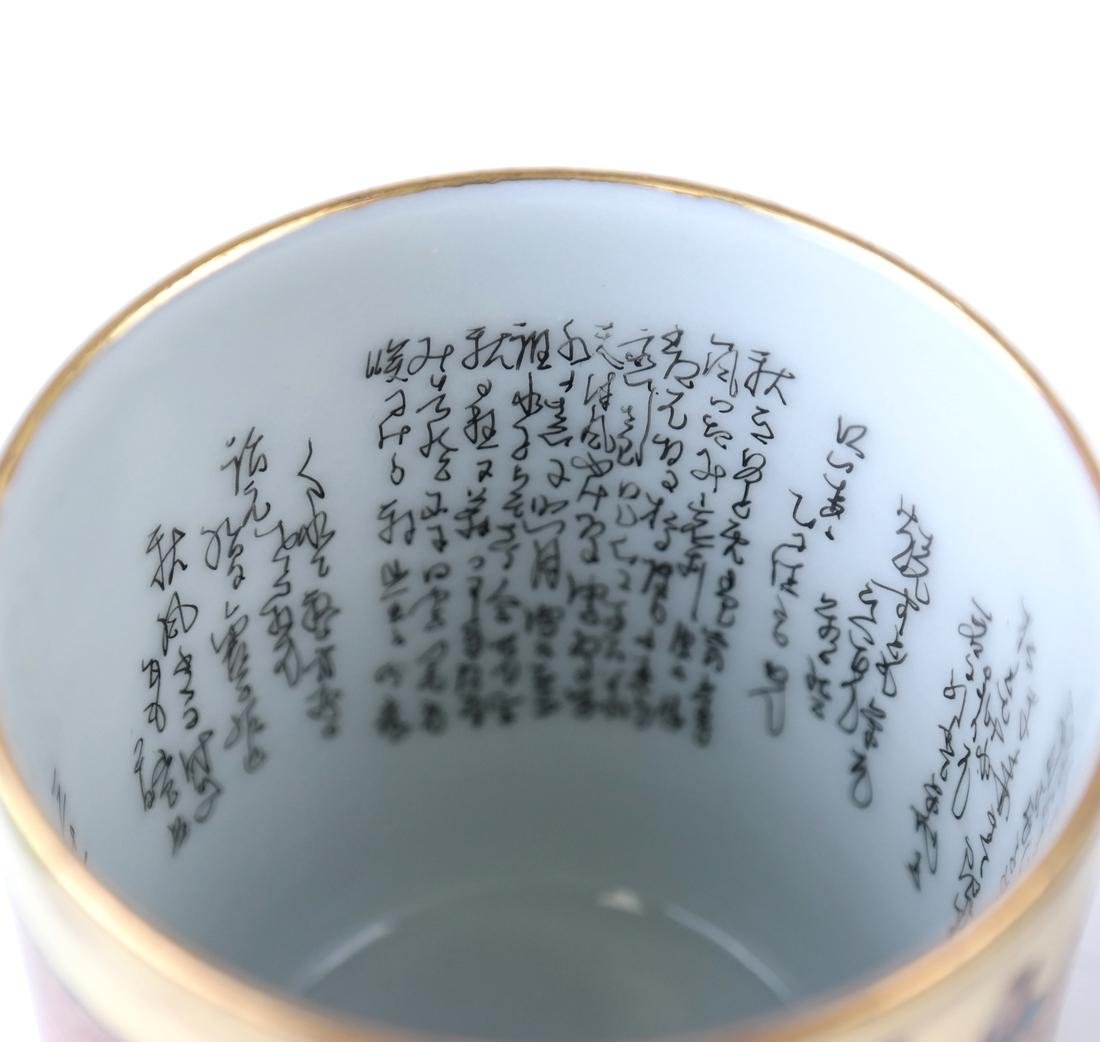 Japanese Kutami Porcelain Covered Cup - 7