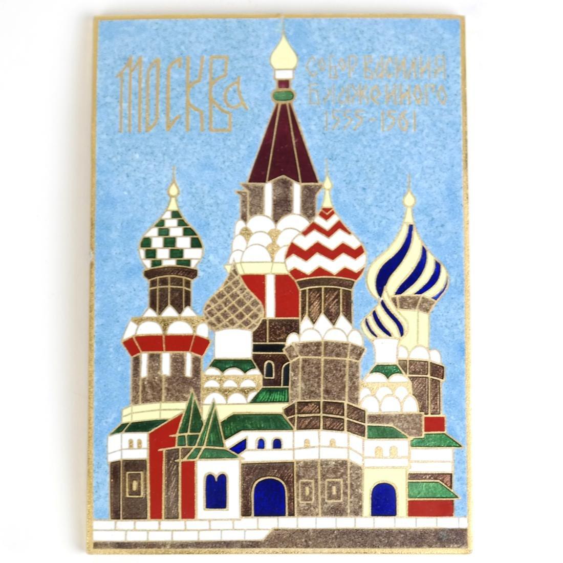 Russian Enamel Plaque