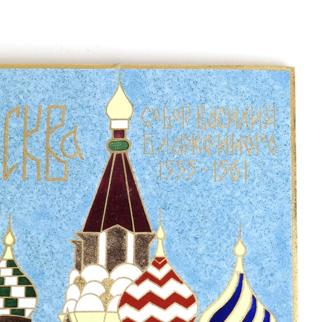 Russian Enamel Plaque - 2