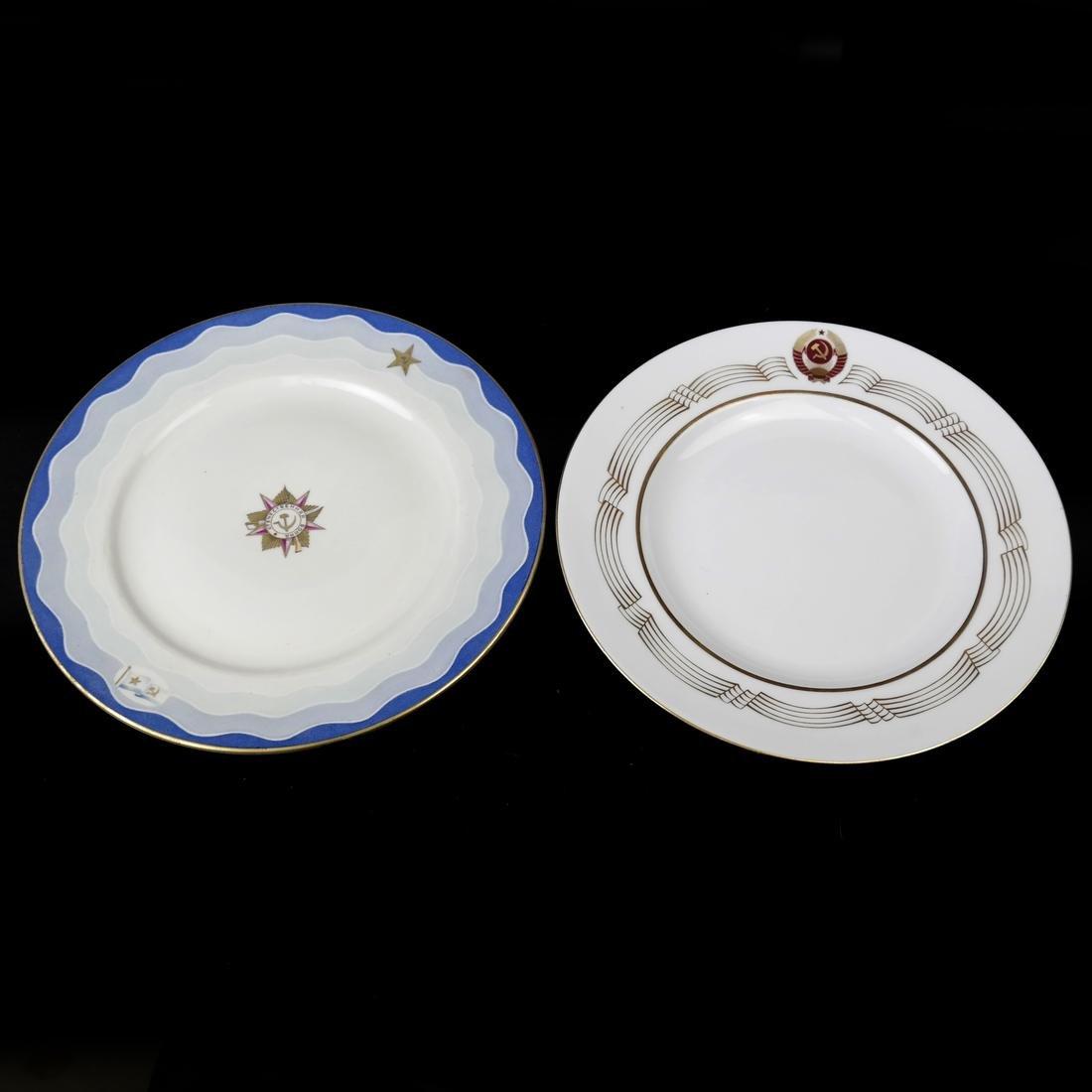 8 Russian Plates - 2