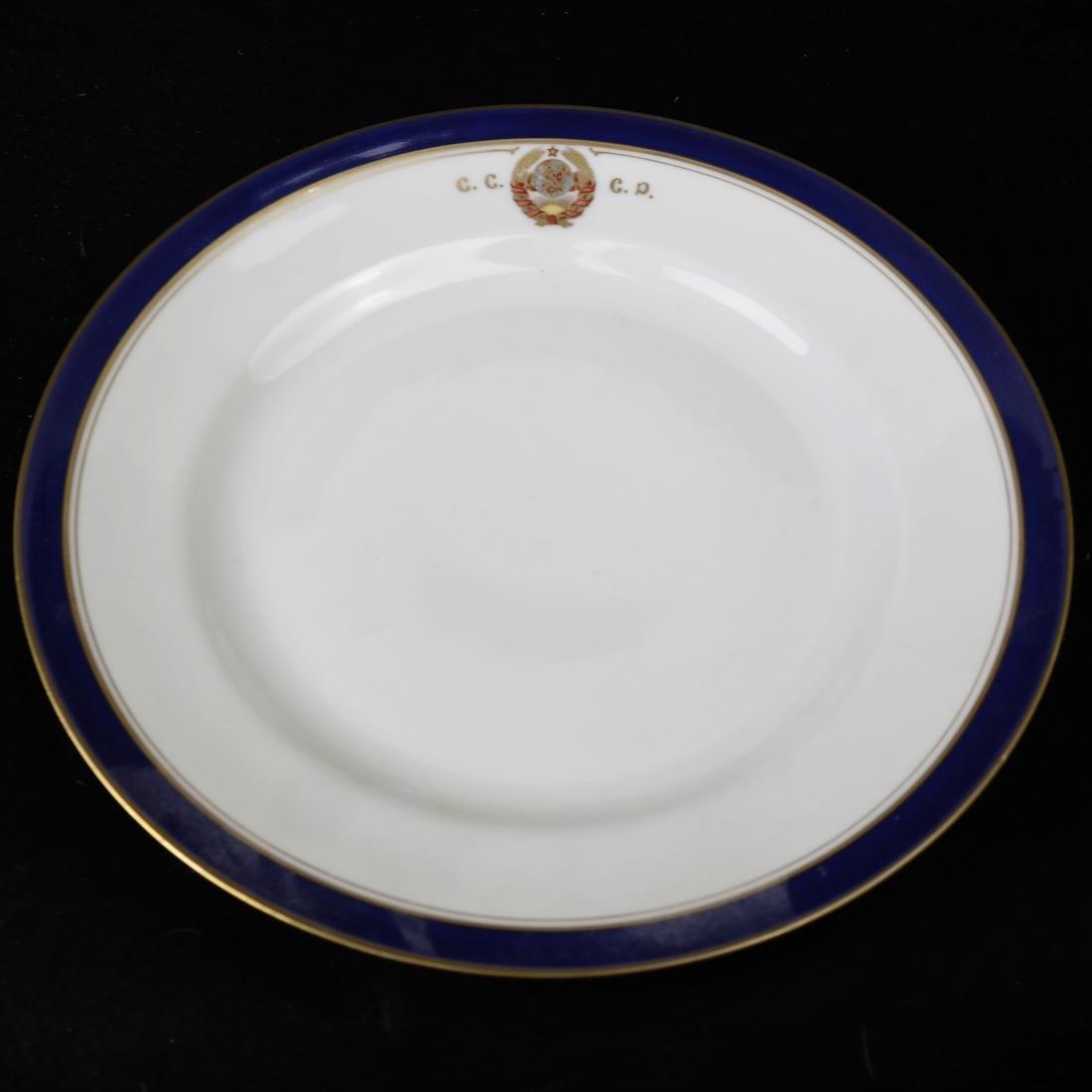 8 Russian Plates - 4
