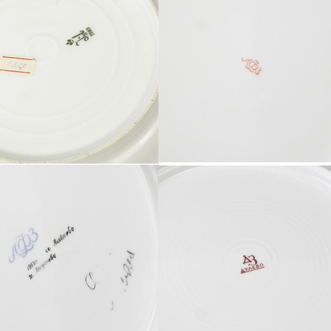 8 Russian Plates - 7