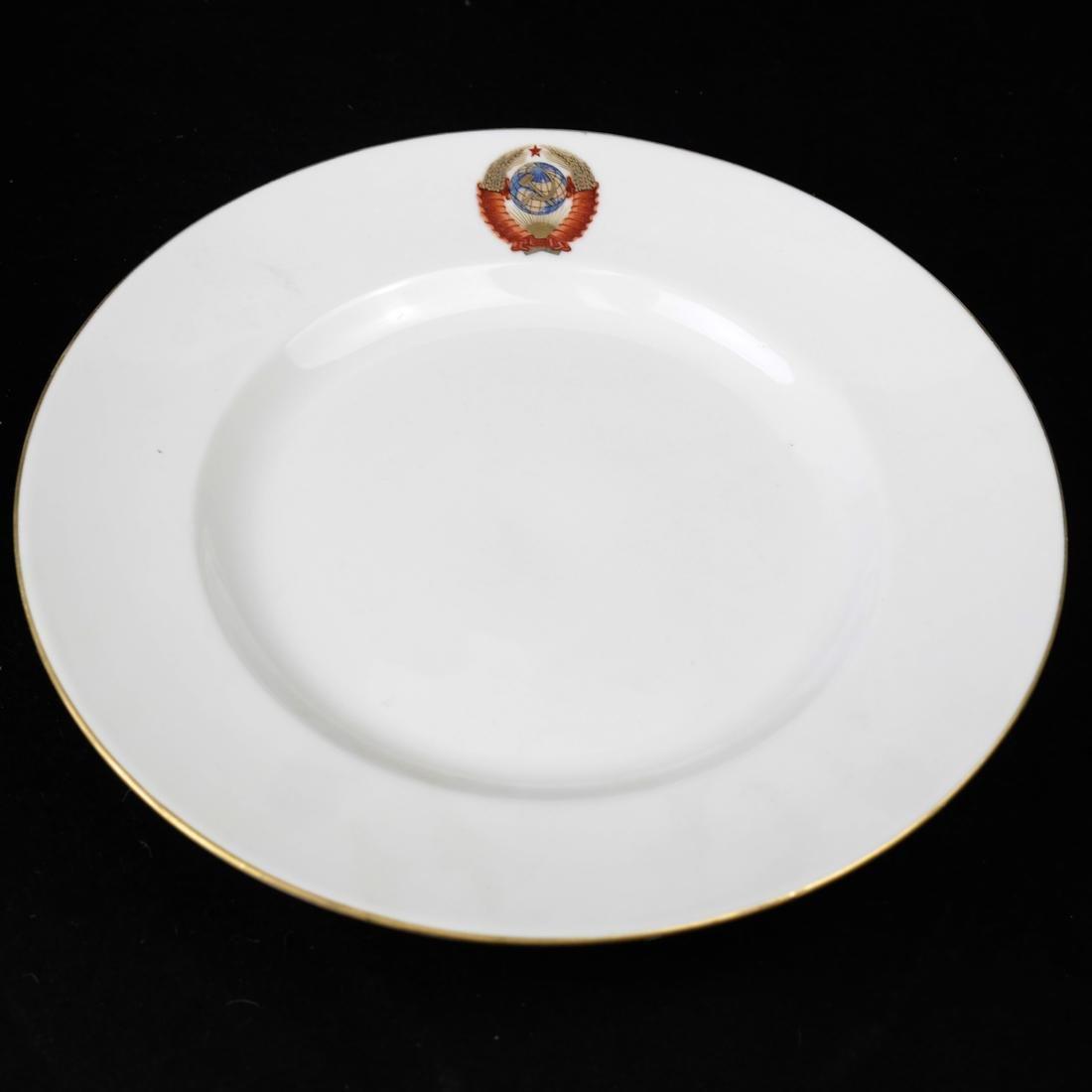 8 Russian Plates - 8