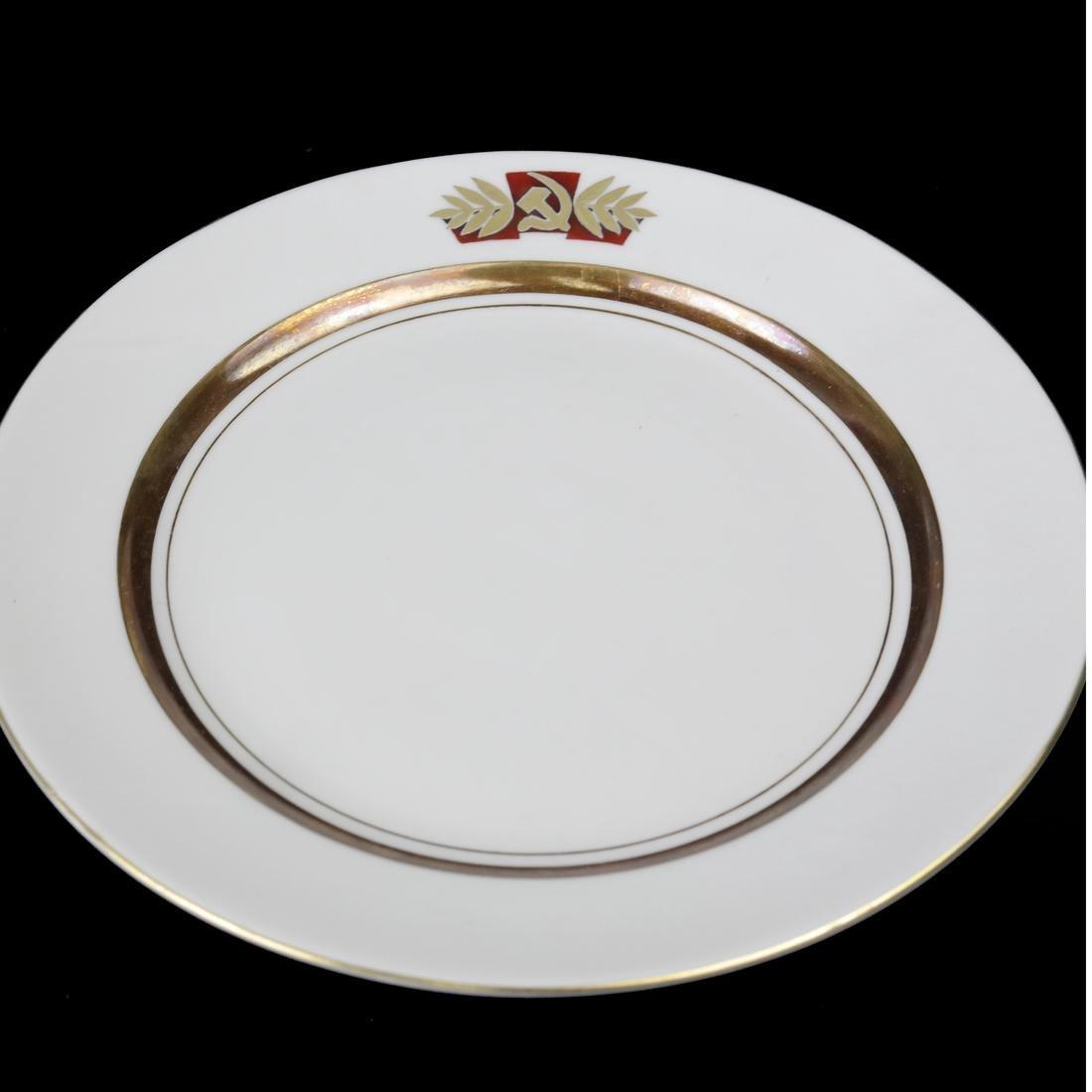 8 Russian Plates - 9