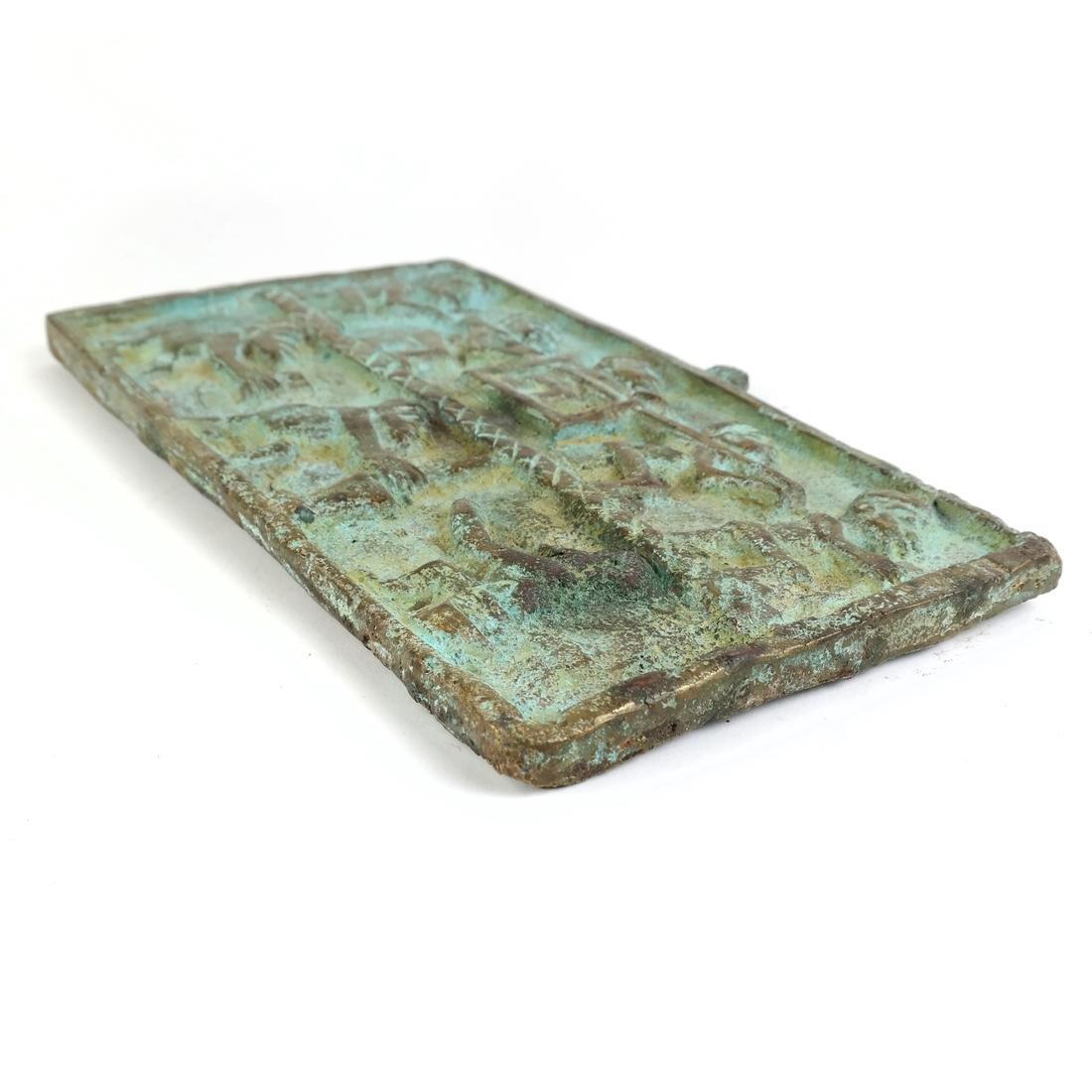 Contemporary African Bronze Plaque - 2