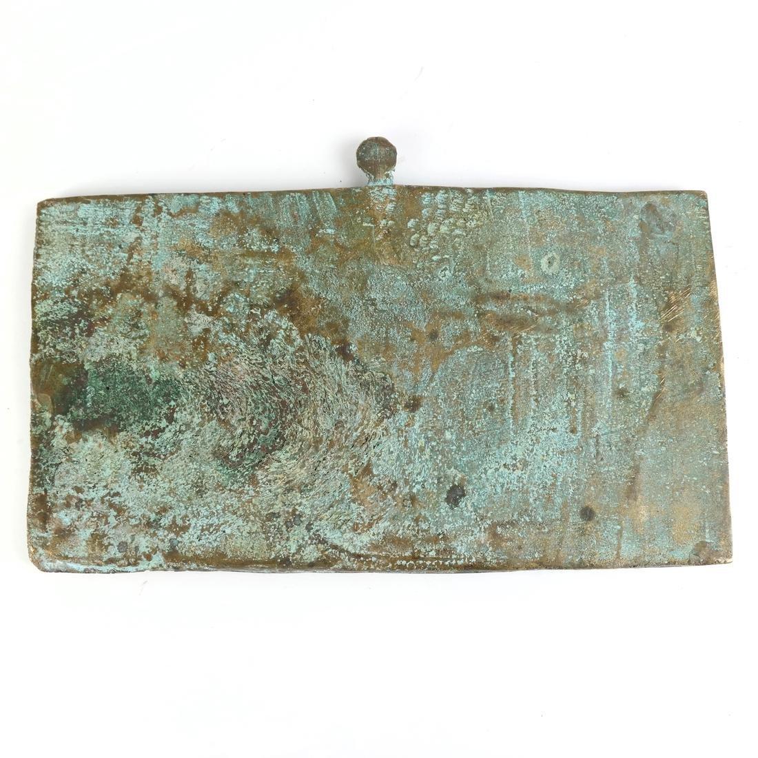 Contemporary African Bronze Plaque - 3