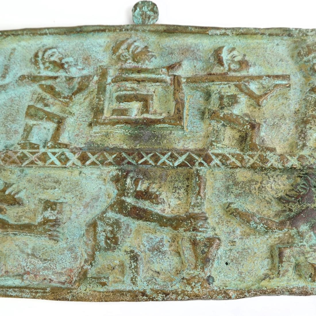 Contemporary African Bronze Plaque - 4