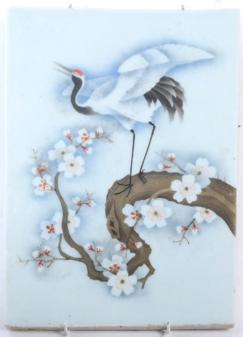 Asian Porcelain Plaque