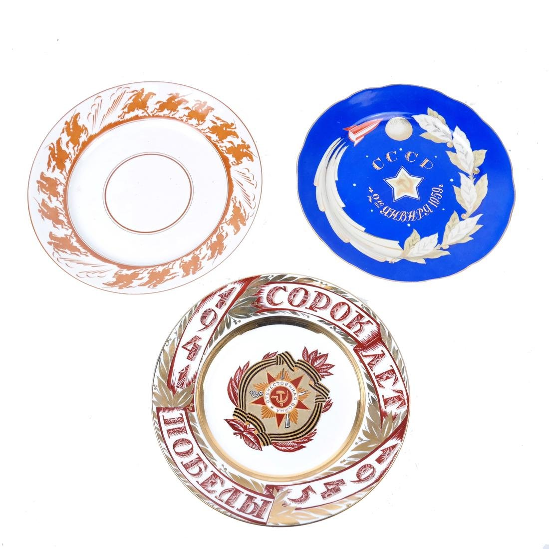 Three Russian Porcelain Plates