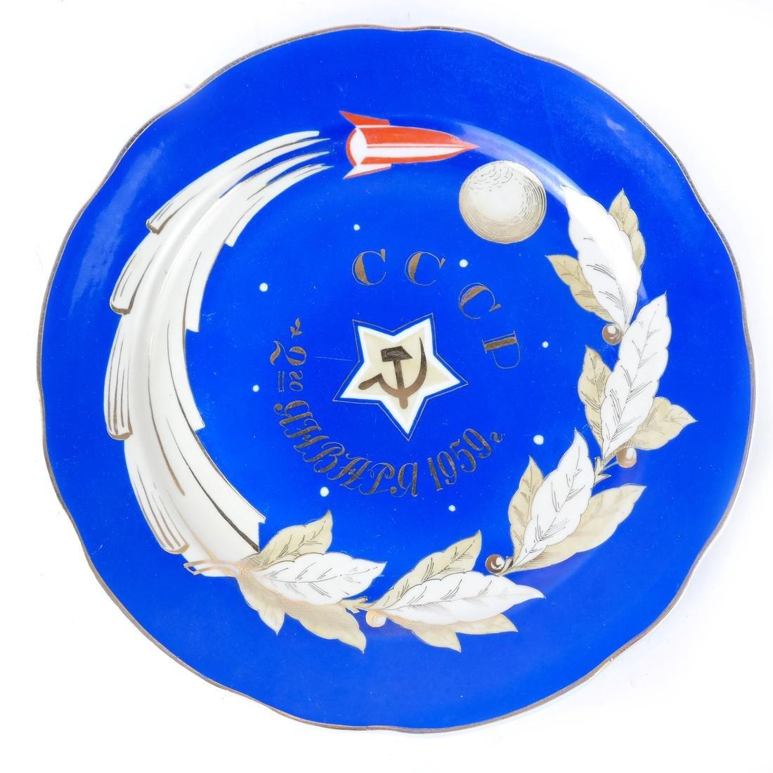 Three Russian Porcelain Plates - 3