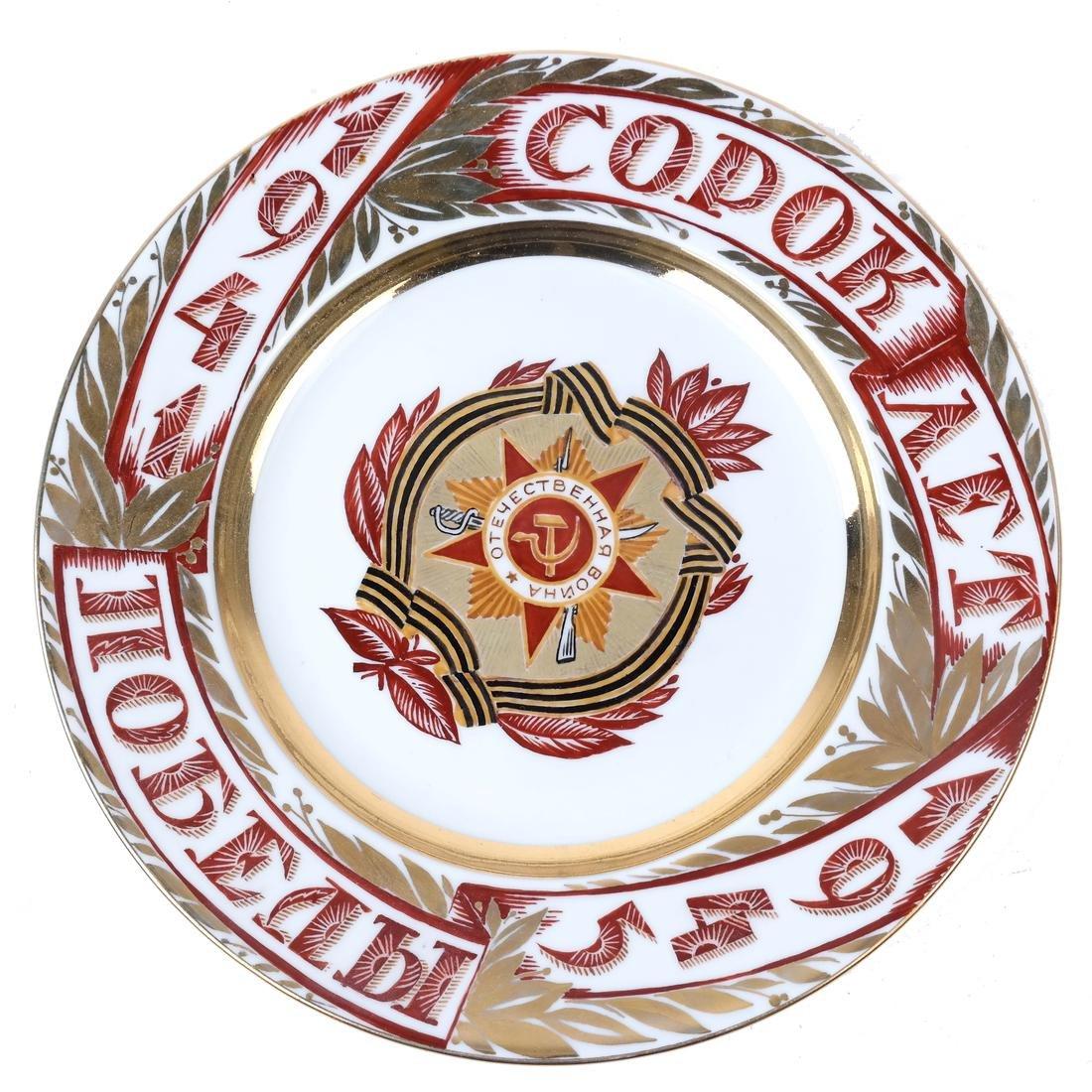 Three Russian Porcelain Plates - 7