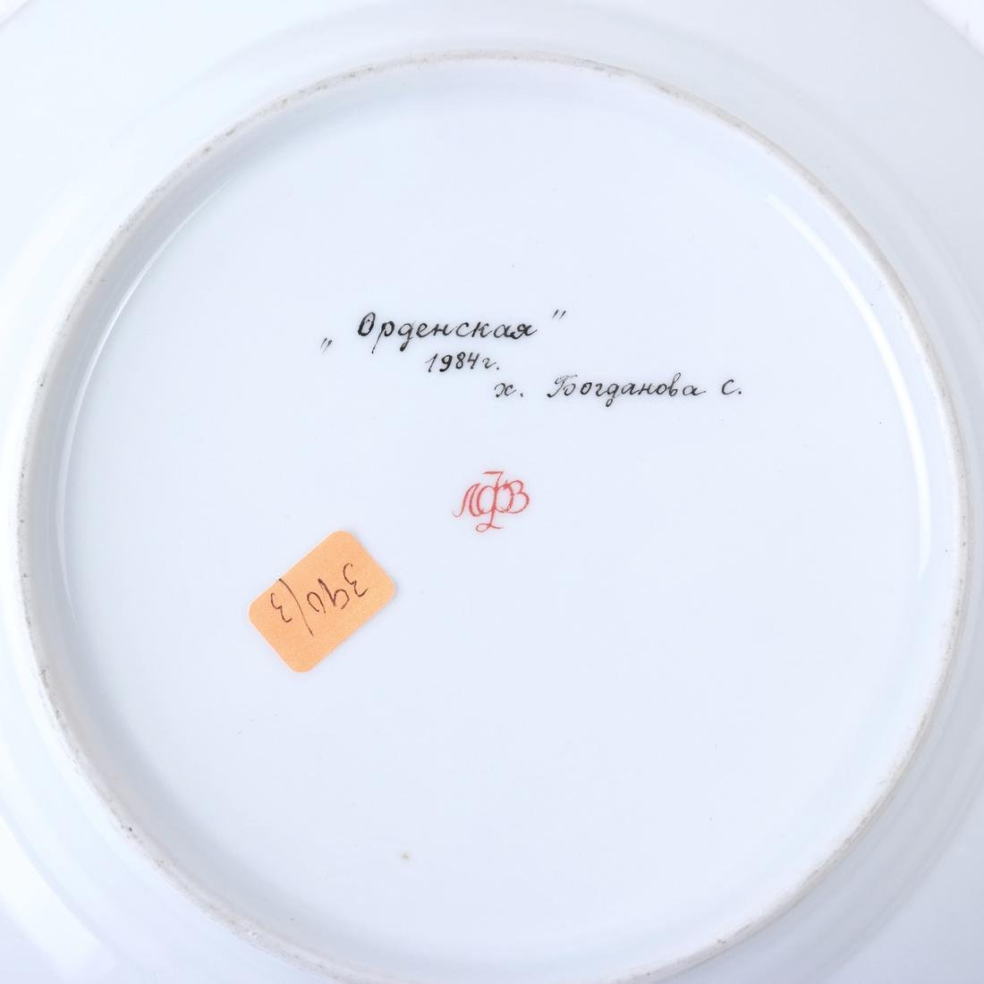 Three Russian Porcelain Plates - 8