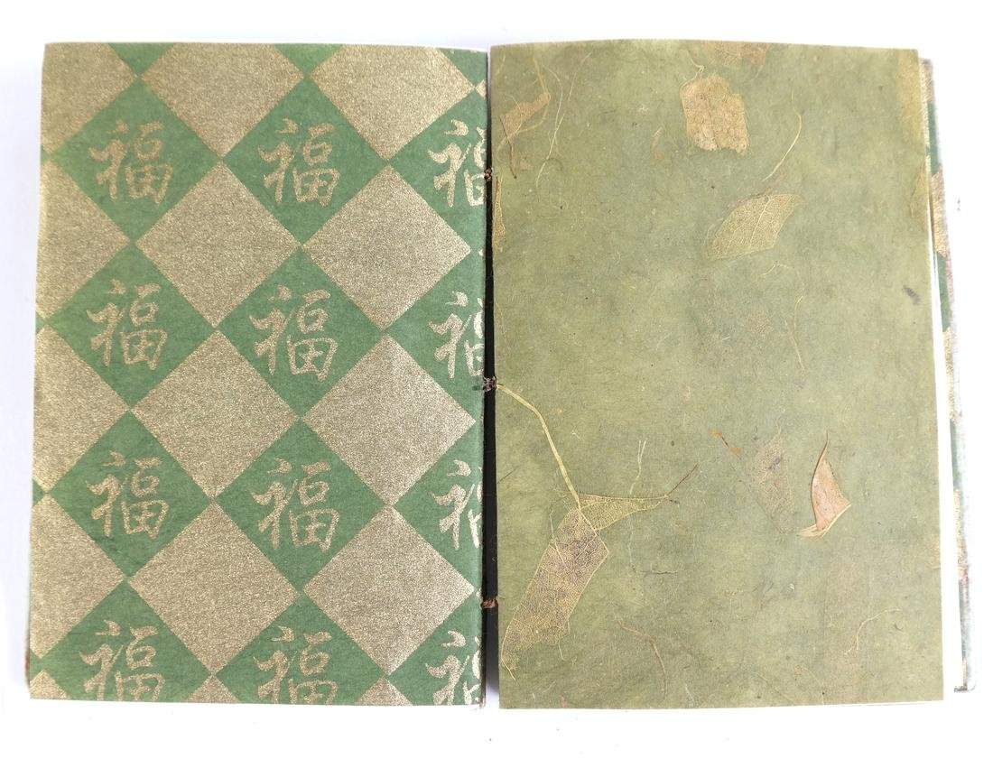Four Decorated Tile Albums - 8