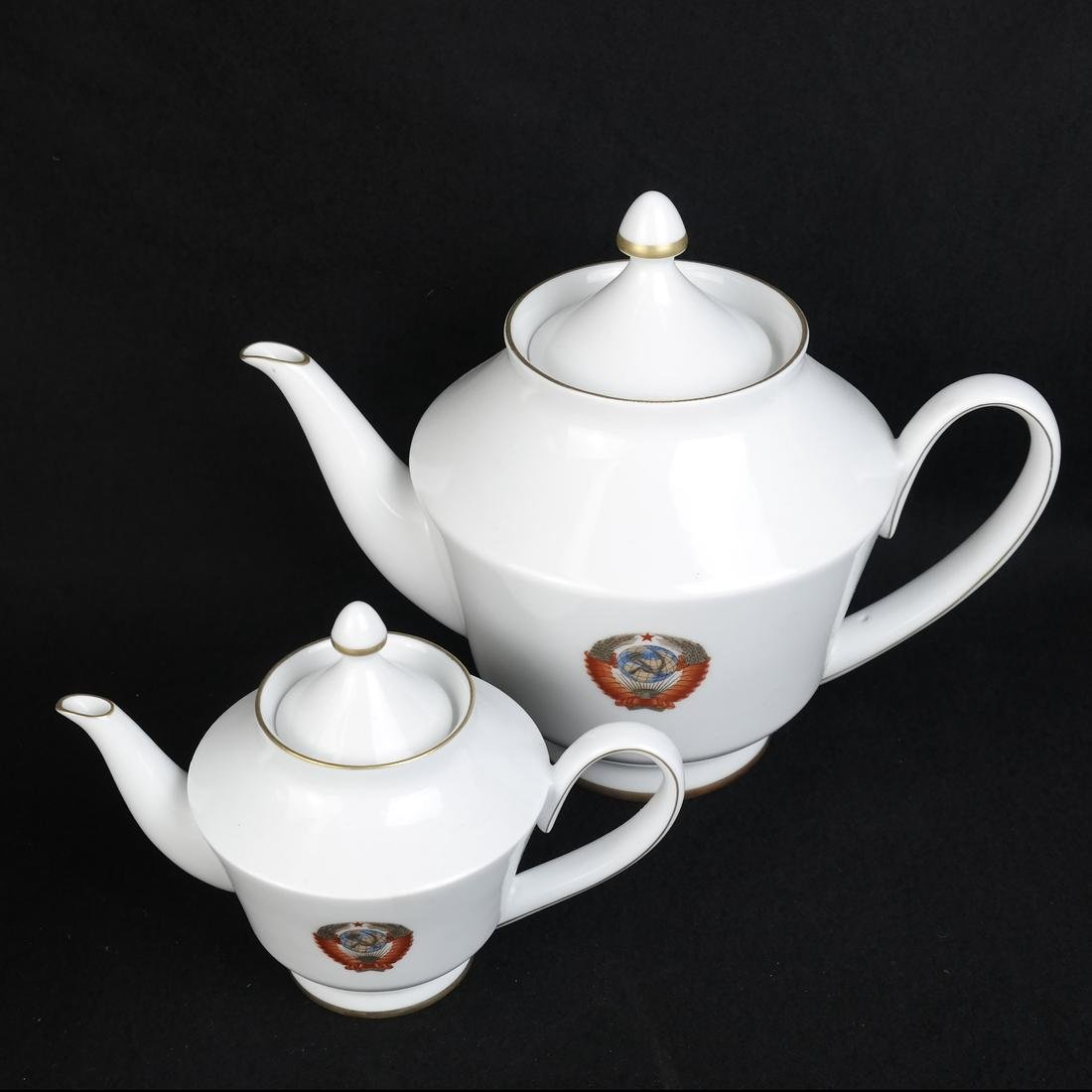 Group of Russian Porcelain - 2