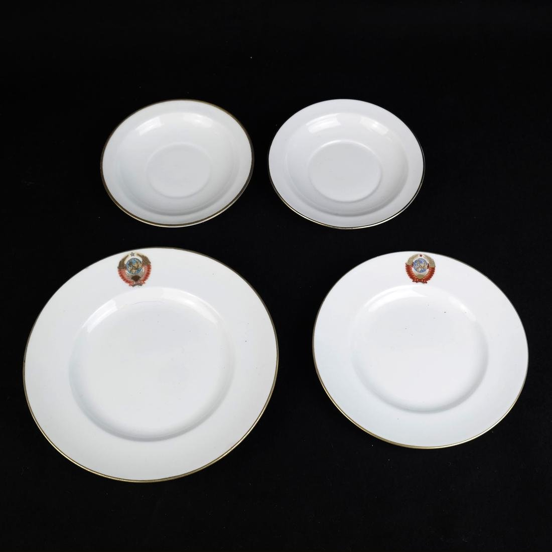 Group of Russian Porcelain - 4
