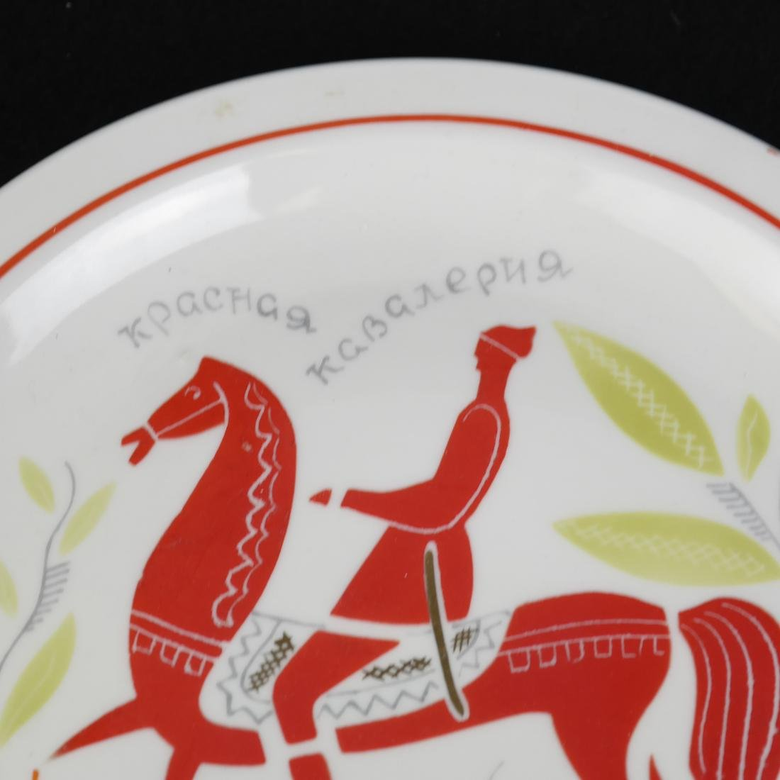 Group of Russian Porcelain - 8