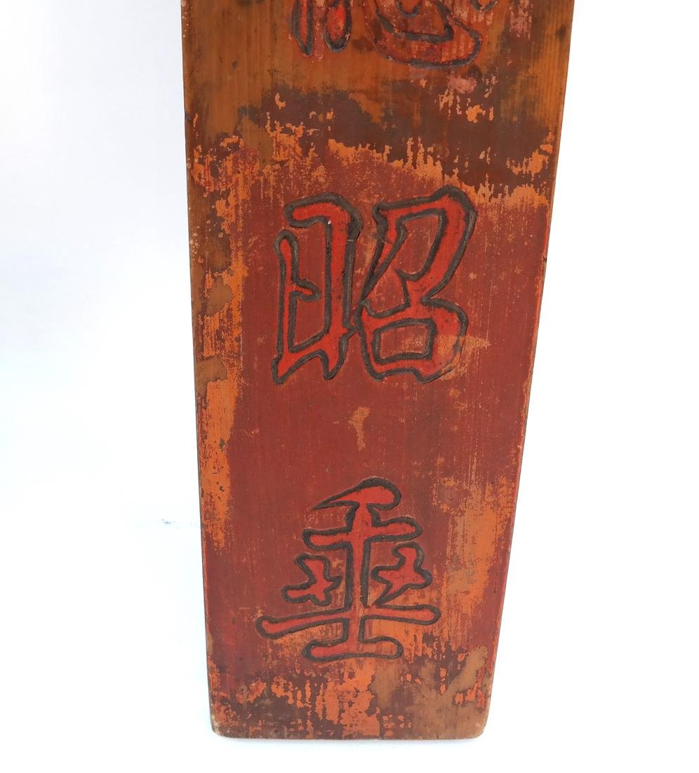 Pair of Chinese Carved Panels - 4