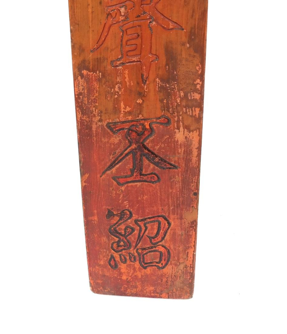 Pair of Chinese Carved Panels - 5