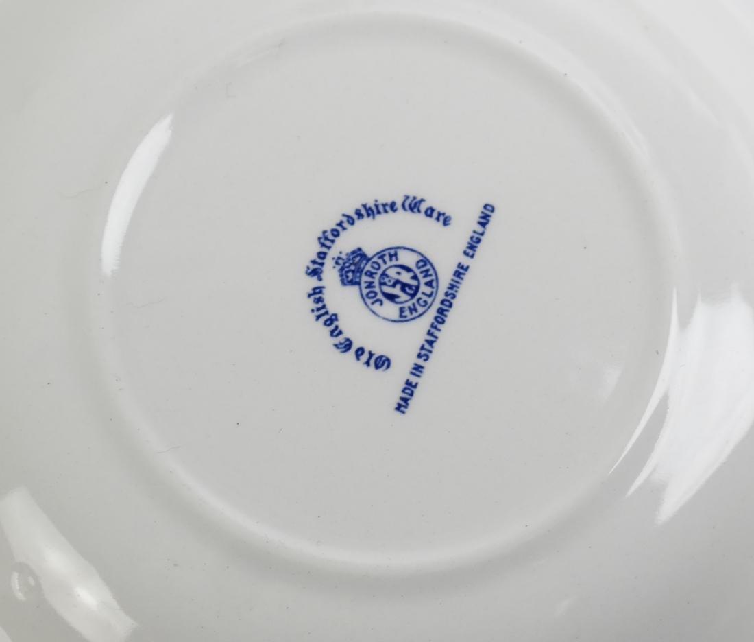 Seven Pieces of Blue & White Porcelain - 8