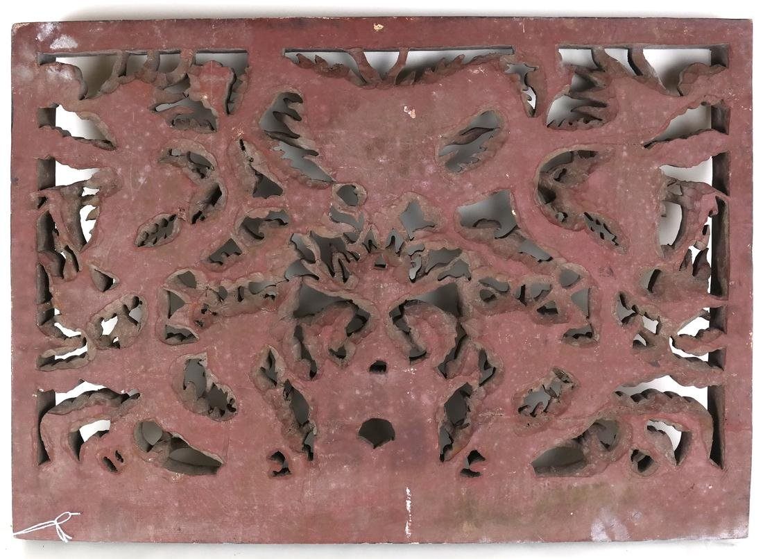 Chinese Carved Gilt Wood Panel - 6