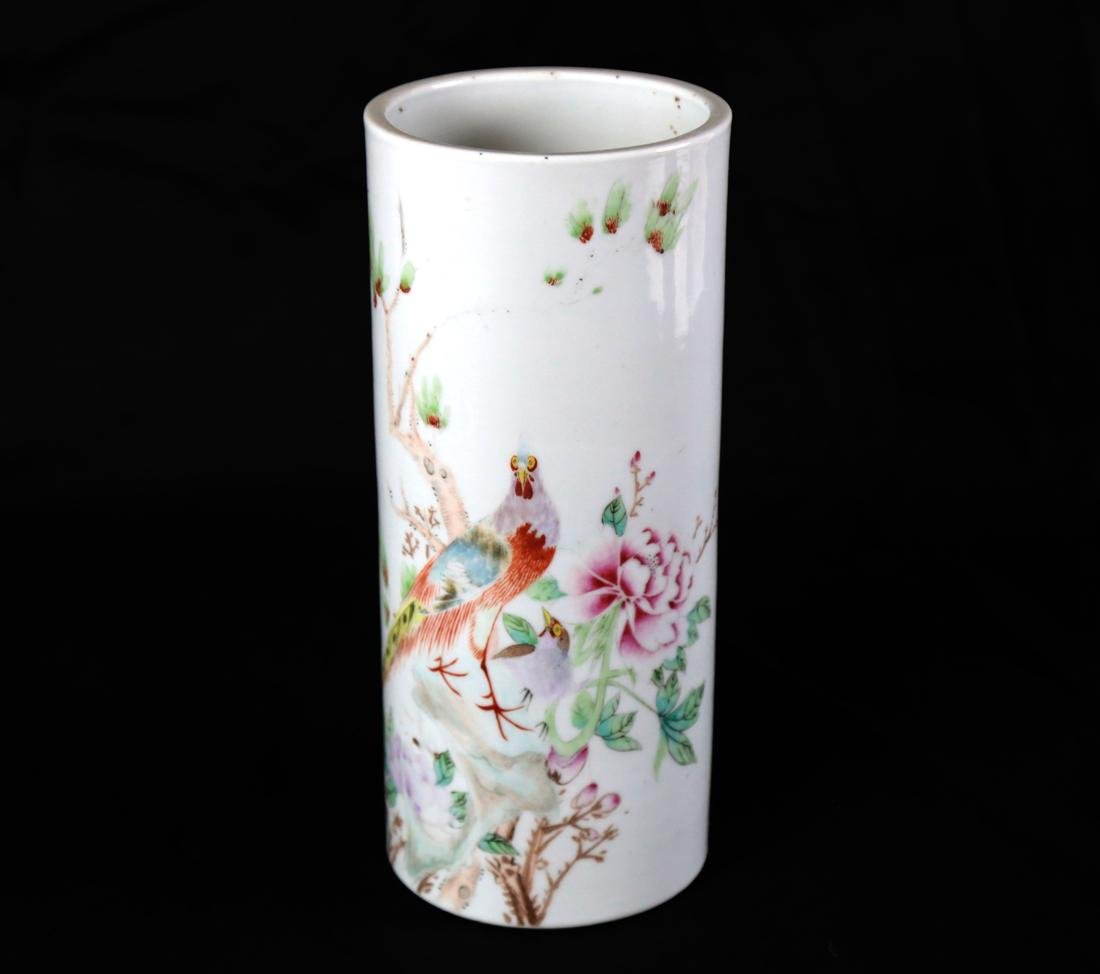 Chinese Cylindrical  Vessel
