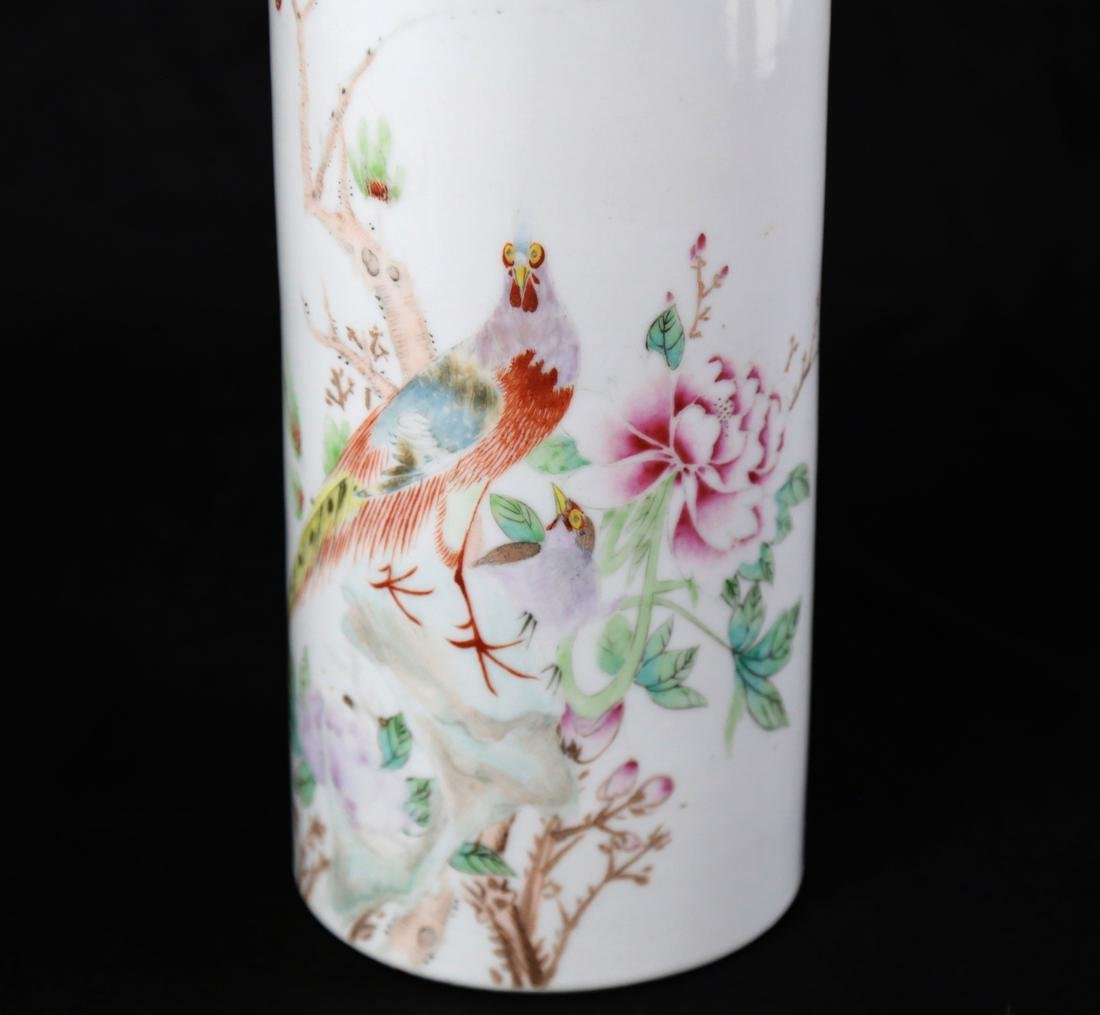 Chinese Cylindrical  Vessel - 2