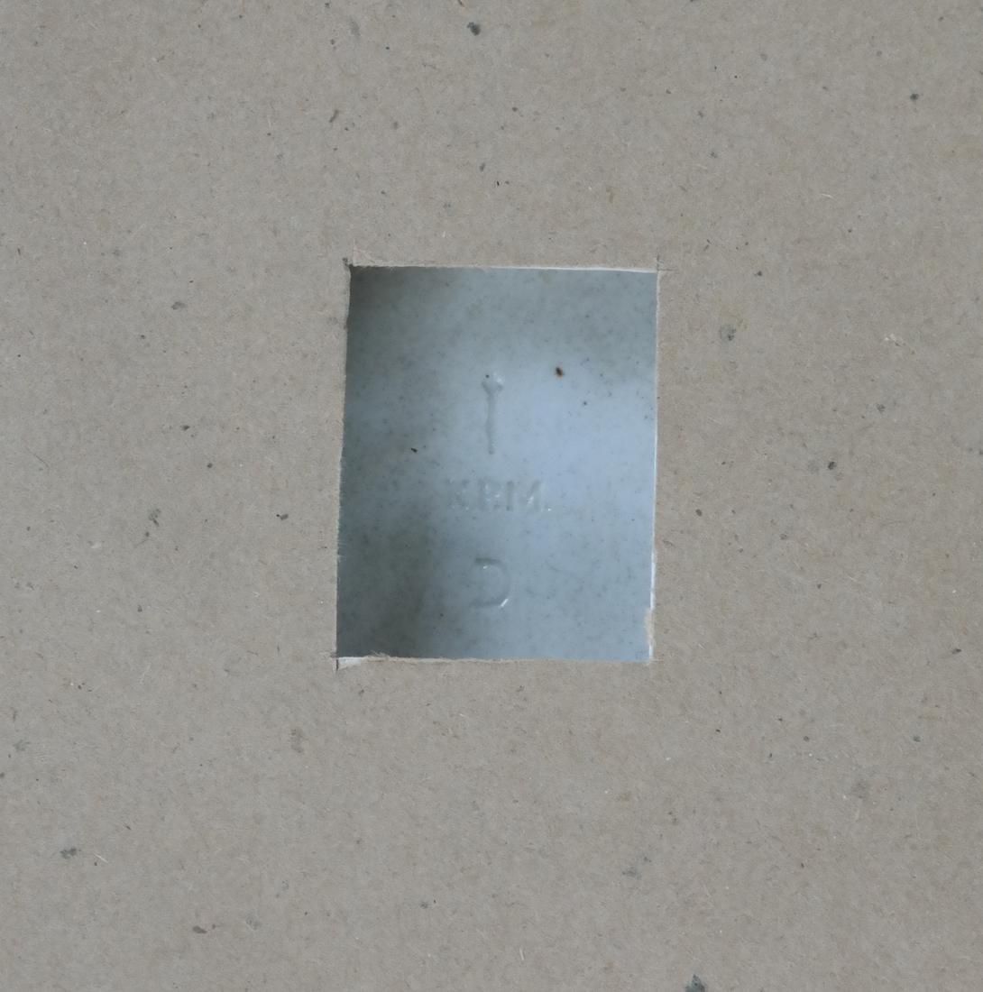 Royal KPM Framed Porcelain Plaque - 6