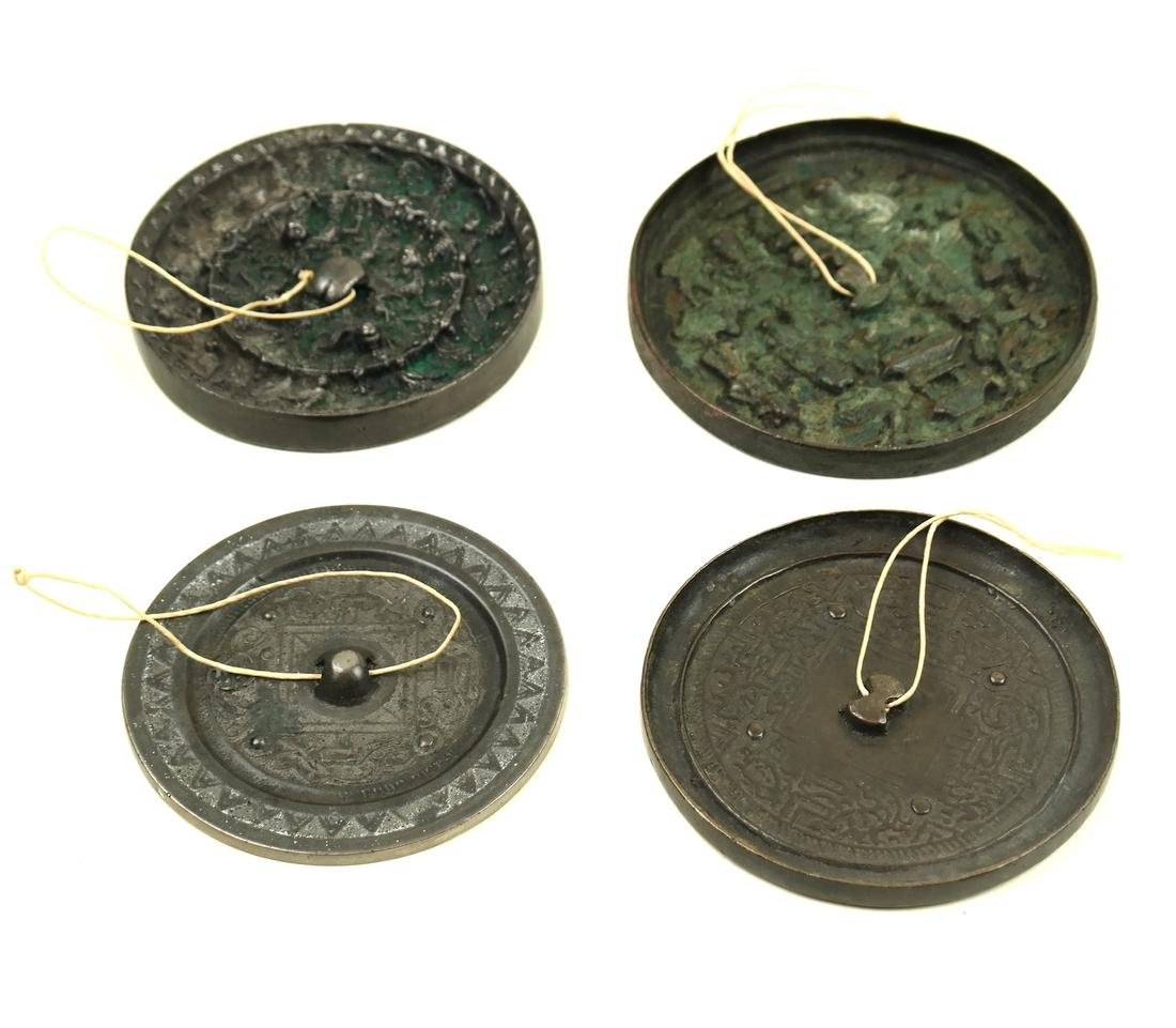 Four Chinese Antique Bronze Mirrors