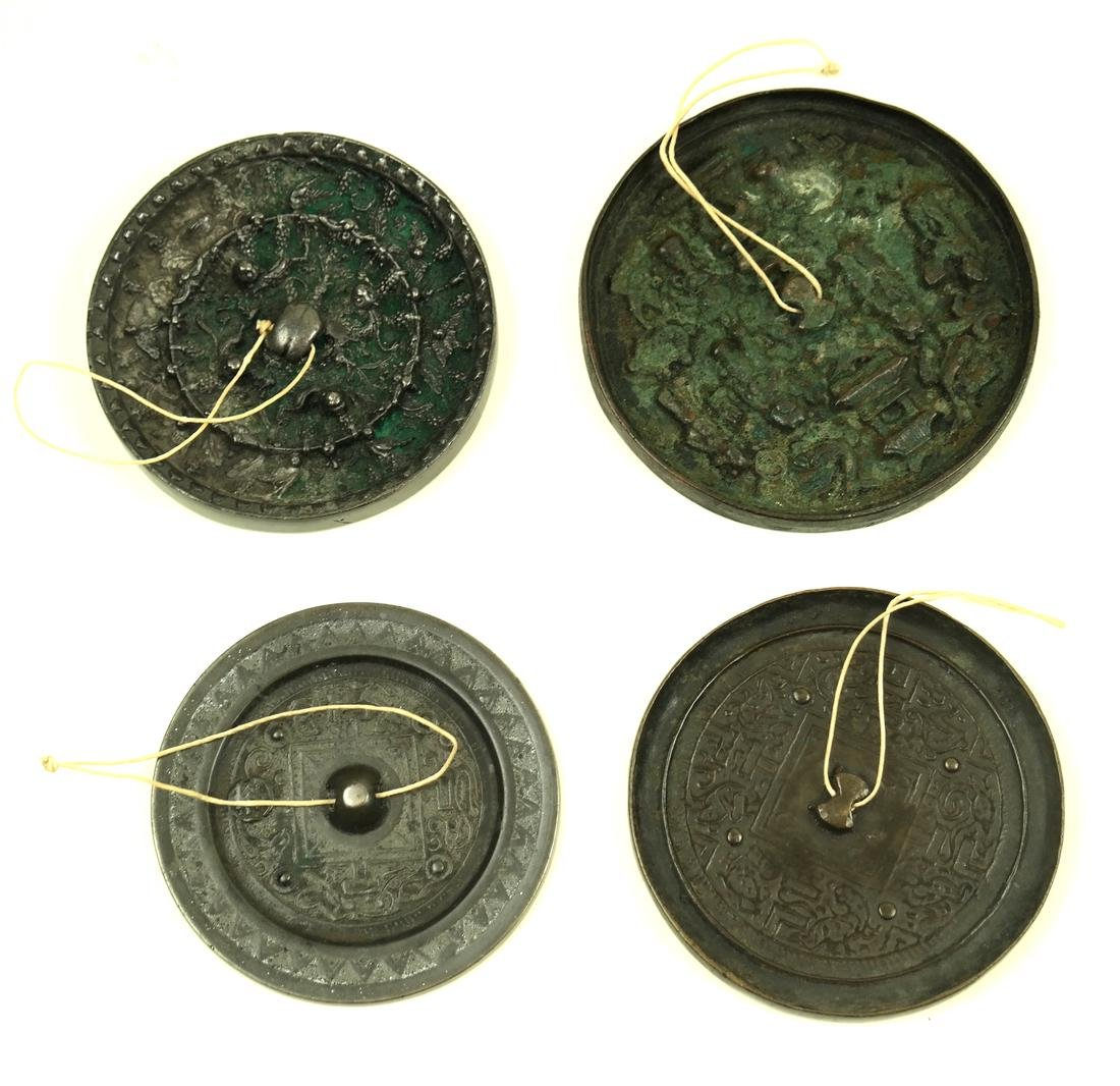 Four Chinese Antique Bronze Mirrors - 2