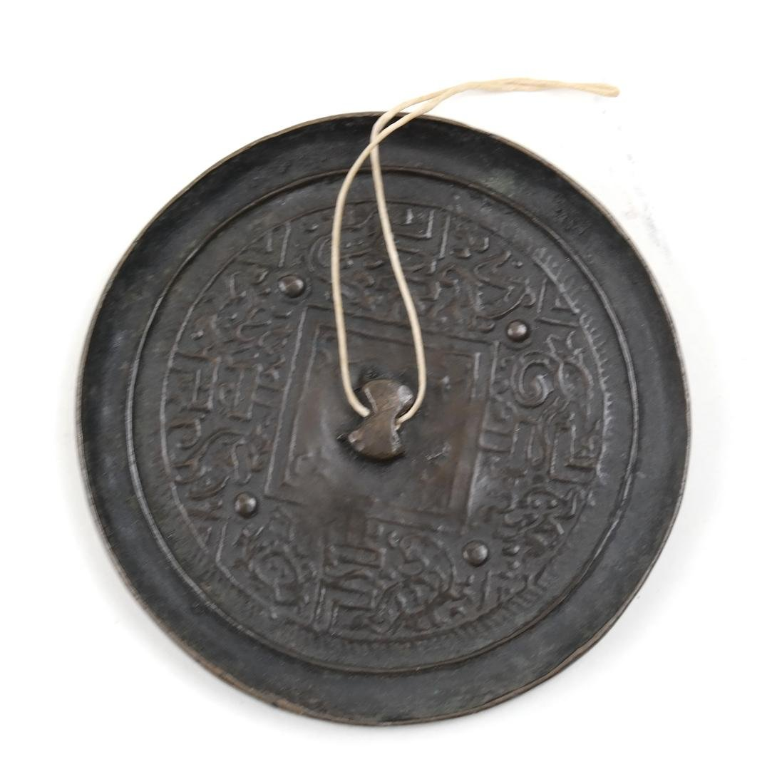 Four Chinese Antique Bronze Mirrors - 3